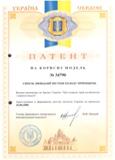 patent6