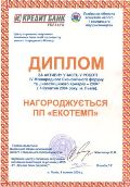 pran_diplom_2