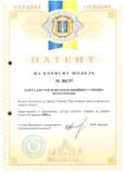 patent7